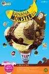 배스킨라빈스 바나나몬스터 아이스크림