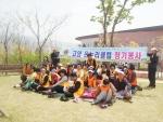 고양온누리라이온스클럽, '주바라기해피홈'에서 봉사활동 펼쳐