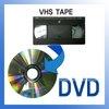 아날로그 테잎을 DVD로 변환제작 서비스