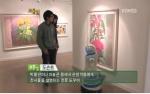 전시안내 도슨트로봇 '키로온벗'의 갤러리 작품 설명 중 (사진제공: 로봇연구원)