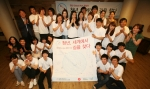일자리 대안 찾아 세계로 떠나는 청년들…씨즈, 청년 글로벌워크 탐방단 발대식 개최