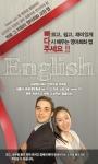 콩글리쉬 바로잡는 영어회화 교정앱 '빠다 주세요'