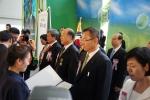 지난 3일 계룡산 국립공원에서 열린 '제16회 환경의 날 기념식'에서국민포장을 받고 있는 환실련 이경율 회장