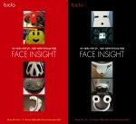 FACE INSIGHT-낯선 사물에서 찾아낸 익숙한 표정전 포스터