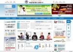 SD사이버원격평생교육원, 2012년 사회복지공무원시험 대비 사회복지사2급자격증 특별반 개설
