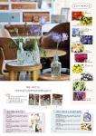농림수산식품부, '꽃사는날 花요일' 대외 홍보활동 시행