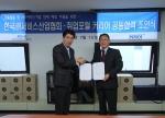 (왼쪽) 취업포털 커리어 강석린 사장, (오른쪽) HR서비스산업협호 이상철 회장