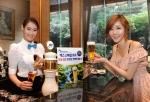'국내 최초' 한정판 생맥주,  '맥스 스페셜 호프 2011 생맥주' 출시