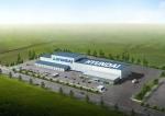 현대중공업, 러시아에 고압차단기공장 설립