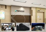더존비즈온이 춘천시 남산면 소재 더존 강촌캠퍼스에 구축한 'D-클라우드 센터'