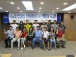강원랜드중독관리센터, 영업현장 건전지킴이(TFM) 역량 강화 워크샵 개최