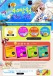 온라인 만화 사이트 '코믹플러스', 휴가비 현금 지원 이벤트 진행