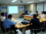(주)마이구루 업종전문 컨설턴트 양성과정 교육장 전경