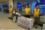 Home plus 결식아동돕기 아동결연 캠페인 개최