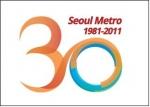 서울메트로, 창립 30주년 앰블렘 발표