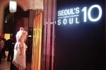 서울 대표 디자이너 Seoul's 10 soul 파리 행사 개최