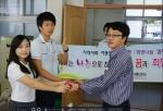 만년고등학교, 글로벌 시대의 나눔 실천