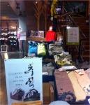 웍앤톡 매장에서 판매되고 있는 추석 선물세트 모습