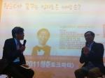 박원순변호사와 오연호 오마이뉴스 대표가 정의에 대해 이야기 나누고 있다