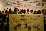 참가학생들과 기념사진 촬영 모습 가운데가 배우 김여진