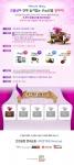 에어스타 애비뉴, 21일까지 애비뉴 홈페이지에서 숨겨진 선물상자 찾는 온라인 이벤트 진행
