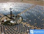 국민이주, 미국투자이민 프로젝트 '캘리포니아 태양광 발전소' 설명회 개최