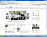 프로보노 허브 웹사이트 메인페이지