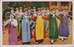 관기의 춤 (사진제공: 전통공연예술진흥재단)