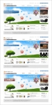 나노카보나, 英·中·日 홈페이지 오픈
