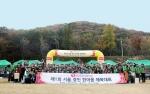 제1회 티바두마리치킨 서울·경인 한마음 체육대회