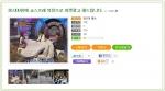아이끼닷컴의 등록된 박정씨의 재능