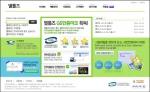 압축프로그램으로 유명한 '별툴즈', 'GS인증' 수여