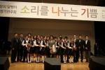 클라리넷 앙상블 단원과 김민자 회장 (사진제공: 사랑의달팽이)