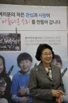 클라리넷 앙상블 정기 연주회에 함께하는 김민자 회장 (사진제공: 사랑의달팽이)