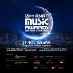 싱가포르항공, '엠넷 아시안 뮤직 어워드' 기념 에어텔 패키지 출시