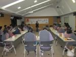 KLACC 제7회 가족치유캠프 개최