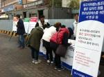11월17일(목) 영남대(경산) 서명운동