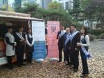 여성가족지원네트워크와 신한은행이 함께하는 따뜻한 이벤트 실시