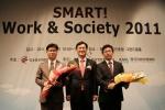 8일 방통위가 주관한 'Smart! Work&Society 2011' 행사에서 ㈜더존비즈온(회장 김용우)이 스마트워크 우수기업으로 선정돼 지용구 모바일서비스사업본부장(사진 왼쪽)이 상패를 전달받았다.