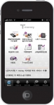 한국스마트카드, 스마트폰 '티머니 앱' 오픈