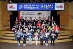 대교문화재단(이사장 강영중)은 수학, 과학분야의 영재 발굴을 위해 실시한'2011 한국영재올림피아드'시상식을 지난 17일 눈높이보라매센터 한마음홀에서 개최했다고 밝혔다.