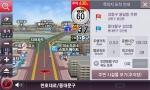 내비게이션 및 위치기반서비스(LBS) 전문기업 팅크웨어는 운전자의 편의성을 대폭 강화한 아이나비 소프트웨어 업그레이드를 제공한다고 20일 밝혔다.