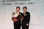 ▲ 한국소비자 만족지수 1위를 수상한 ㈜나노카보나 신일산 대표