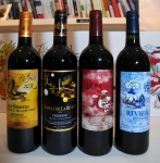 (LG상사 트윈와인) 2012 용 와인 4종
