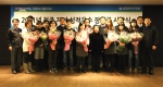 22일 오후 4시 보광훼미리마트 사옥 대강당에서 성적우수 점주 자녀 장학금 수여식이 개최됐다.