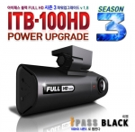 Full HD 차량용 블랙박스 '아이패스블랙 ITB-100HD 시즌3' 공동구매 진행