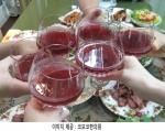 술로 인해 부교감신경이 억제되면 점막은 건조해지게 되어, 음주 후에는 구강 및 코에 건조감을 극심하게 느끼게 된다.