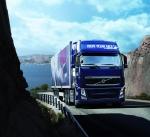 세계적인 트럭 메이커 볼보트럭코리아 (대표: 김영재) 가 28일 FH16 700마력 '볼보 오션레이스 리미티드 에디션'을 출시하고 한정 판매를 실시한다고 밝혔다.