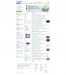 뉴스와이어 가입 언론인 1만 명 돌파