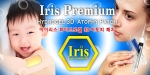 에코산업 아토피 피부염 치료용 경피약물전달 패치 특허 등록